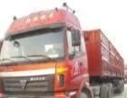 聊城运输服务公司直达货运专线物流门对门