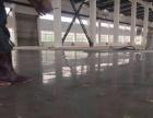 专业承接梧州厂房、车间水泥地面起砂、混凝土固化地坪
