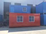 山东彩钢房,活动房,集装箱房批发