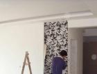 油漆喷漆涂料墙面家具门窗门市装修
