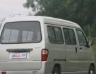 五菱之光 2007款 1.1 手动 标准型 8座-转让面包车