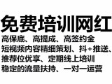 QQ音乐直播公会是什么意思,抖音直播自己开还是加入公会