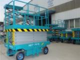 升高6-12米电动液压升降平台车/移动式升降机剪叉升降货梯