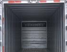 五菱荣光2012款 1.2 手动 标准型 2015年五菱货车 准