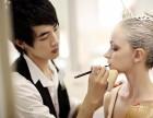 东莞常平哪所化妆培训学校适合新手去学?