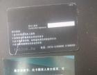 织里Xman健身卡(十个月)1000转 原价1880