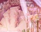 宠爱 pink Air