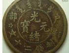 本月23,24号博物馆买家征集瓷器 钱币 字画 私下交易
