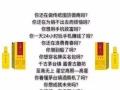 【高星酒业】加盟官网/加盟费用/项目详情