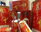 贵州省茅台集团华盛宴贡酒