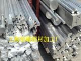 哪里有铝棒厂家 今日铝棒价格 铝棒规格齐全 过磅价格优惠