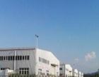 汉台 全汉台 汉江产业园 40000m²