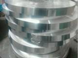 现货ALCOA美国耐腐蚀1060-O纯铝带|0.15mm超薄O态