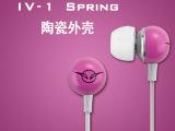 海翔耳机iv-1 入耳式重低音金属手机MP3通用3.5mm耳机厂