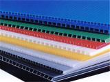 PP中空隔板生产线供应山东信誉好的PP塑料中空格子板生产线