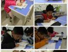 天津生态城三部附近暑期预习初中化学去清华园教育集团