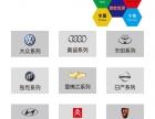 【滴客中国】网约车(商用车+乘用车)创业平台