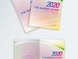 画册设计 包装设计 品牌标志设计 VI形象设计