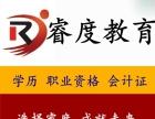 江苏注册安全工程师报考时间 六合安全工程师网课培训