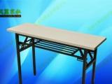 厂家出售全新折叠桌椅培训桌椅酒店会议桌长条桌摊位桌多功能桌椅