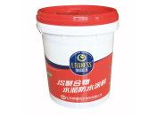 销量好的聚合物水泥基防水涂料推荐_聚合物水泥基防水涂料哪家好
