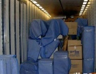 小型搬家拉货 居民搬家 学生白领 长短途货运超低价