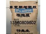 抗静电PC碳纤维强化型PC  B-7130R