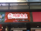 王庄 长乐南路132号转让 商业街卖场 35平米