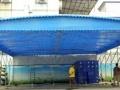 定做仓库工地帐篷大排档推拉雨棚遮阳停车移动伸缩活动雨篷