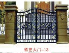 天津汉沽区铁艺护窗定做-铁艺围栏制作价格