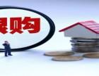 武汉市购房资格/户口咨询办理