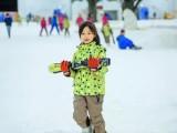 長沙三只熊室內滑雪
