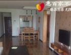 黄海城市花园黄海北路2室1厅60平米精装修面议