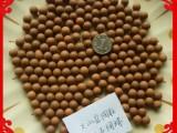 嘉德供应火山石球 高温 火山岩陶粒 水培陶粒 净水滤料