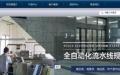 做网站设计建设开发定制企业商城手机论坛仿站仿制网页