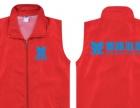T恤衫印字|马甲印logo|工作服刺绣|劳保服定做