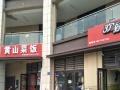 小区门口商铺+可做超市+重餐饮+理发店独立产权