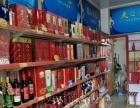 铜山新区盈利中烟酒百货超市转让