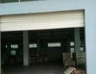 番禺大石标准一楼1350平带红本厂房招租