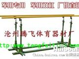 北京大的軍用雙杠批發市場在哪里