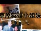 小京影视工作室承接录像摄影后期制作业务