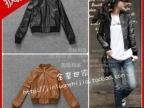 1021 实拍 韩版秋装新款女装磨砂长袖百搭潮流皮衣 皮外套