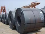 武钢Q235B热轧卷板 现货直供 华中专业经销商