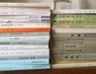 旧书回收 上门旧书回收 北京旧书回收