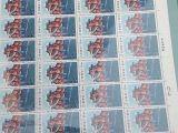 杭州邮票回收丨生肖邮票回收丨年册收购
