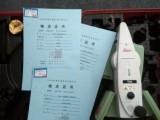 广州从化 南沙 增城 番禺 花都RTK 全站仪检定出证书