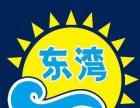 【烧汁米饭系列】招加盟商