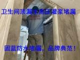 固蓝防水承接各类高压化学灌浆堵漏注浆防水工程