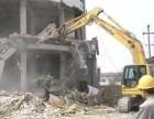 上海专业房屋拆除公司