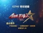 南京全景智慧城市3dvr全景720营销平台招商